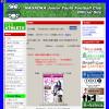 NPO法人長岡ジュニアユースフットボールクラブ(長岡JYFC)