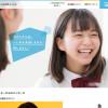新潟県いじめ対策ポータル