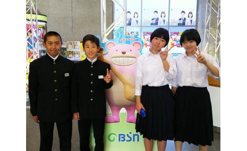 BSN社内見学&インタビュー 新潟市立坂井輪中学校