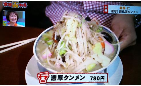 親子でラーメン食べに行こう!(BSNテレビ「水曜見ナイト」)