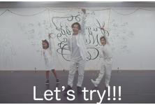 「ダンダンDance!」レッスン動画Vol.1 新バージョンを覚えて踊ろう!