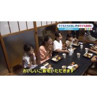 新潟市の子ども食堂 4か月ぶりに再開