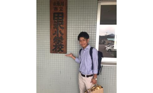 【出前授業】糸魚川市立田沢小学校