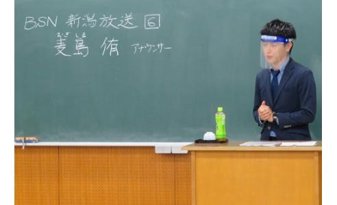 【出前授業】燕市立小池小学校
