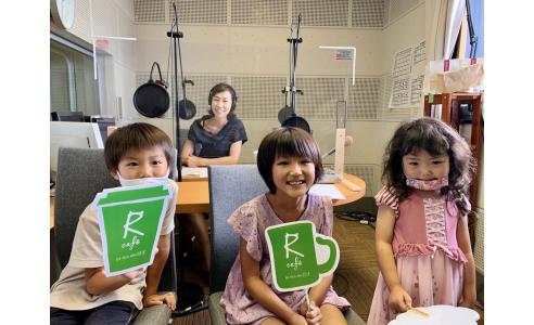 週刊キッズラジオ 茉花パーソナリティ