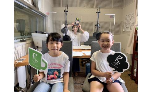 週刊キッズラジオ 美咲&千とせパーソナリティ