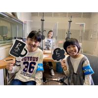 週刊キッズラジオ 明里&陽毬パーソナリティ