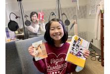 週刊キッズラジオ すみれパーソナリティ