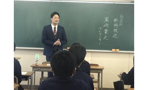 【出前授業】新潟市立関屋中学校