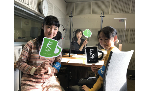 週刊キッズラジオ 美紀&琉花パーソナリティ