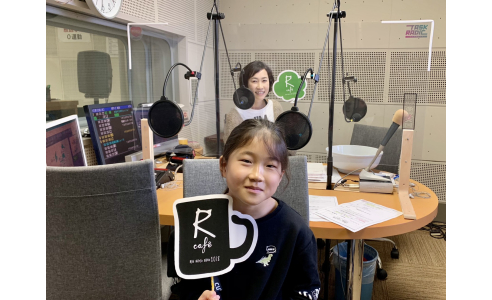 週刊キッズラジオ 雪姫パーソナリティ