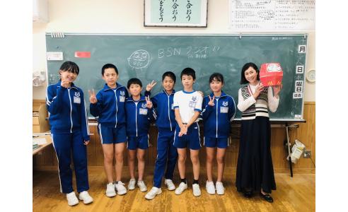 週刊キッズラジオ 佐渡市新穂小学校の皆さん