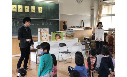【読み聞かせリポート】妙高高原南小学校