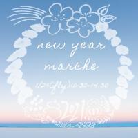 【新潟マママルシェ】new  year marche 開催