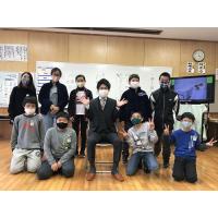 【出前授業】長岡市立山古志小学校