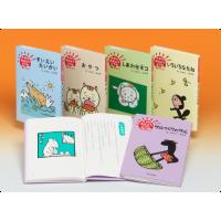 東君平のおはようどうわ 冬のおはなし ザルつくりのサル (他4冊)