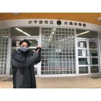 【出前授業】小千谷市立片貝中学校