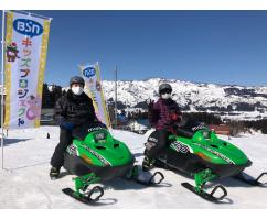 キッズチャレンジ親子スキー体験IN舞子スノーリゾート