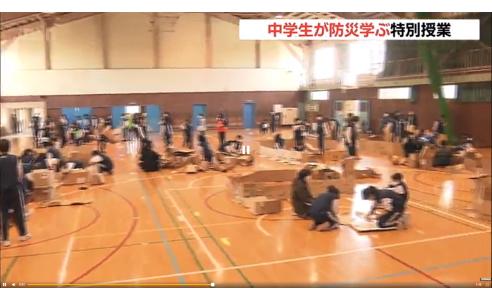 震災10年 中学生が避難所設営など学ぶ