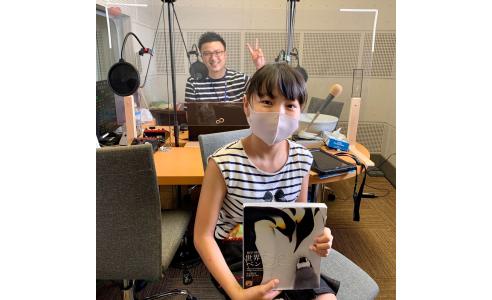 キッズラジオ 佑華子パーソナリティ