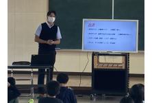 【出前授業】南魚沼市北辰小学校