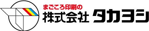 株式会社タカヨシ